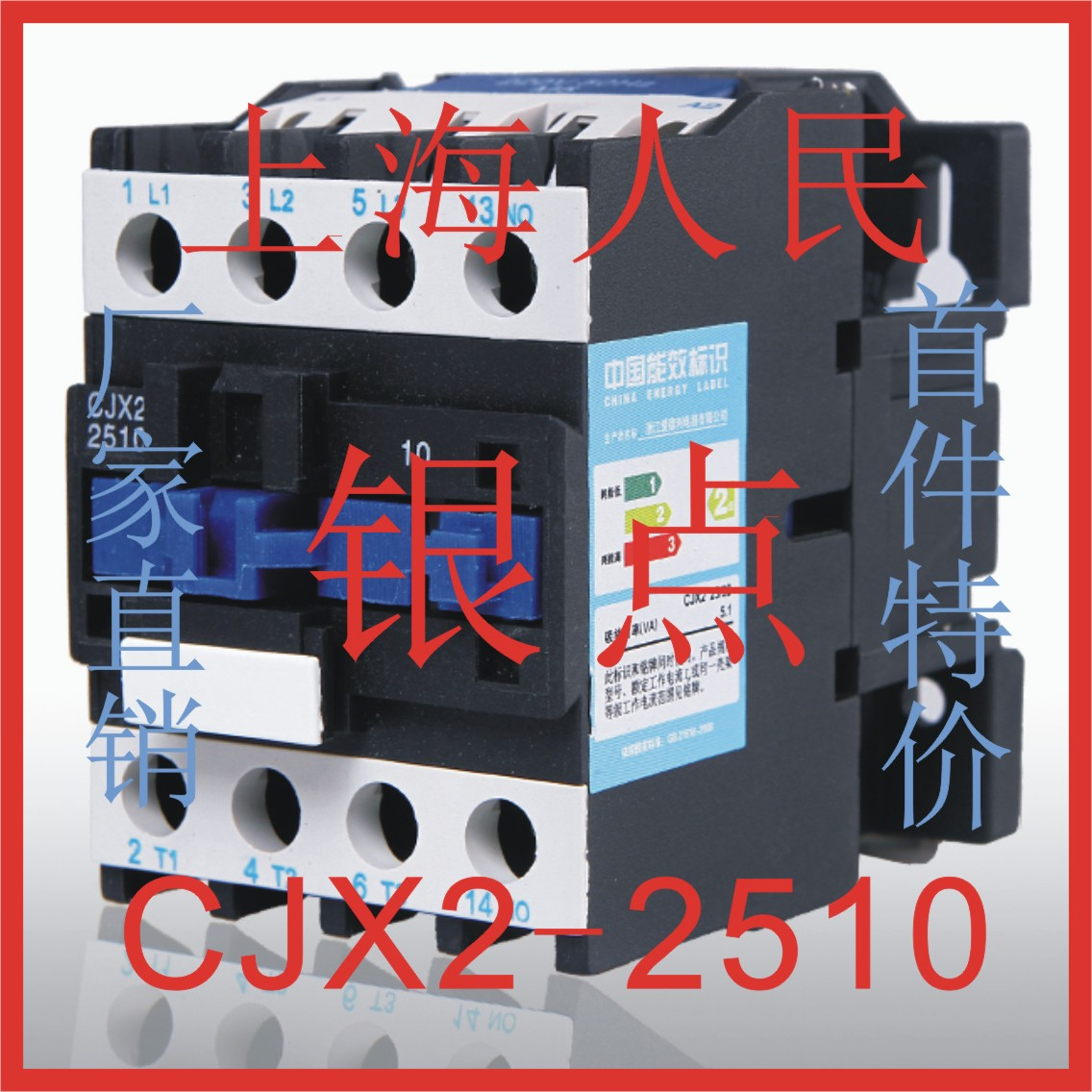 德力西交流接触器25A CJX2-2510 2501 LC1 CJX4 220V 380V110V36V