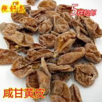 Столетний желтый сухой фрукты [脯100g] нет ядерный соленый сладкий трава маленький желтый кожа фрукты нулю еда гуандун специальный свойство соленый сладкий желтый сухой