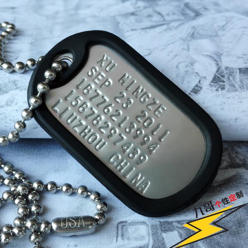 Персонализированная персональная военная гравюра американского солдата слово Ожерелье солдата карточная собака тиснение вогнутая версия Военная карта