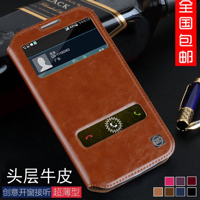 三星note2原装电池后盖n7100皮革纹手机壳n7108背盖n7105外壳中框