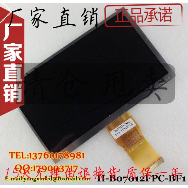 Запчасти для планшетных устройств Подлинной 7.0 дюймовый LCD Плоскопанельный компьютер отображения экрана h-b07012fpc-bf1ac1 bk0