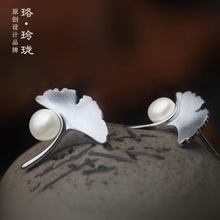 s925纯银耳钉女银杏叶淡水珍珠耳环饰