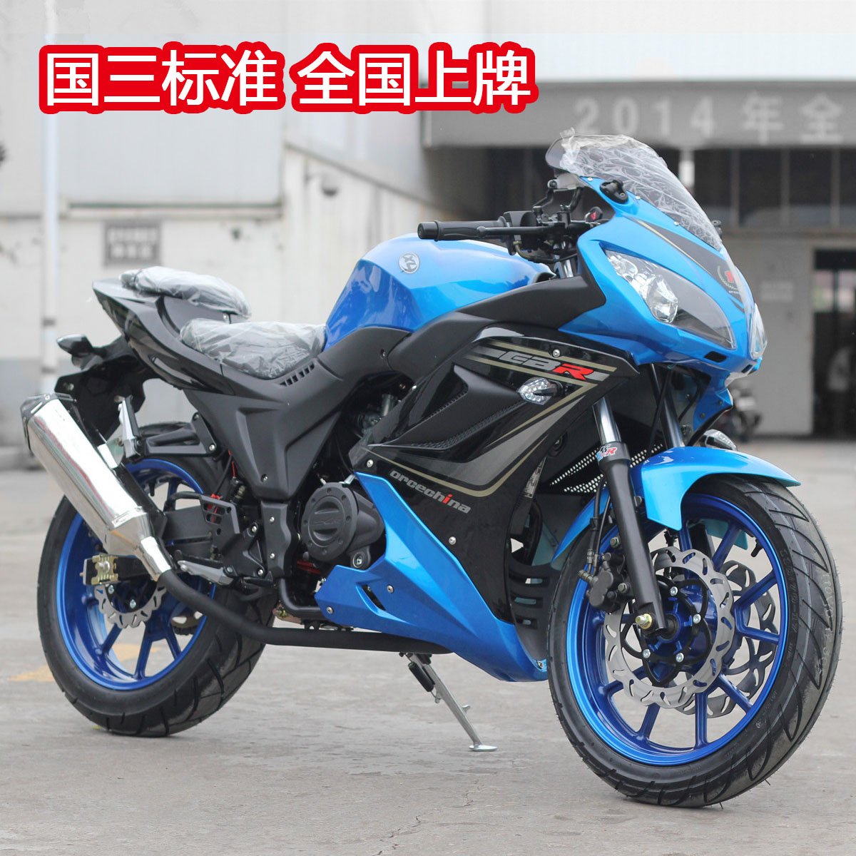 new mausoleum horizon motorcycle zongshen power 150cc 250cc road race sports car with invoice can