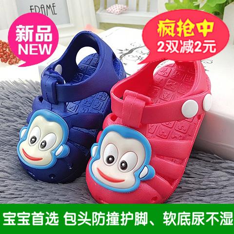 新生儿童布鞋子春秋婴儿凉鞋防滑软底男女宝宝学步鞋夏季6幼0-1岁