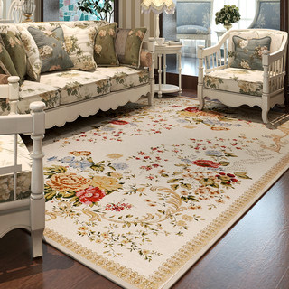 Zhong Hongqiu Living Room Tea Whisperate Carpet Snow Nil Bedroom Bedside Continental Terrier Chang Square Wash
