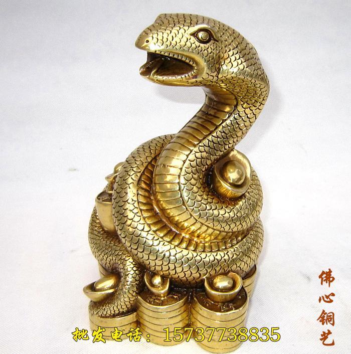 纯铜蛇生肖铜摆件蛇十二生肖蛇本命年吉祥物风水招财铜器镇宅