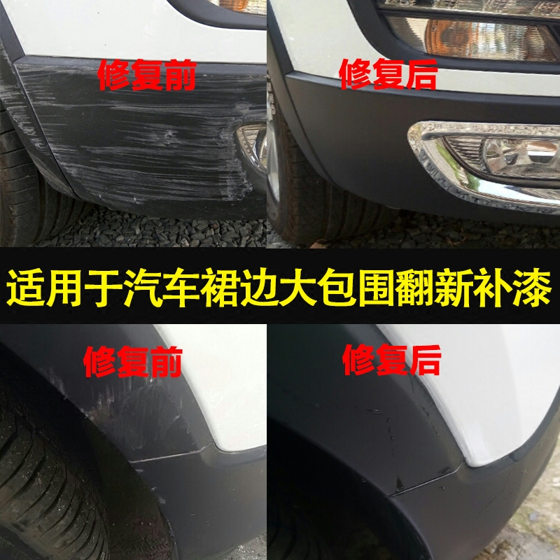 Car matte plastic self painting skirt wheel eyebrow matt black car matte plastic self painting skirt wheel eyebrow matt black bumper large surrounded by scratches repair paint pen solutioingenieria Images