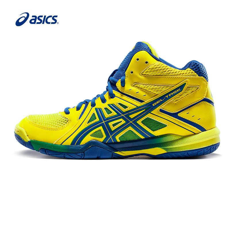 Più presto Il modulo Controparte  USD 182.59] ASICS Arthurs GEL-TASK MT Volleyball Shoes Men's B506J-0442 -  Wholesale from China online shopping | Buy asian products online from the  best shoping agent - ChinaHao.com