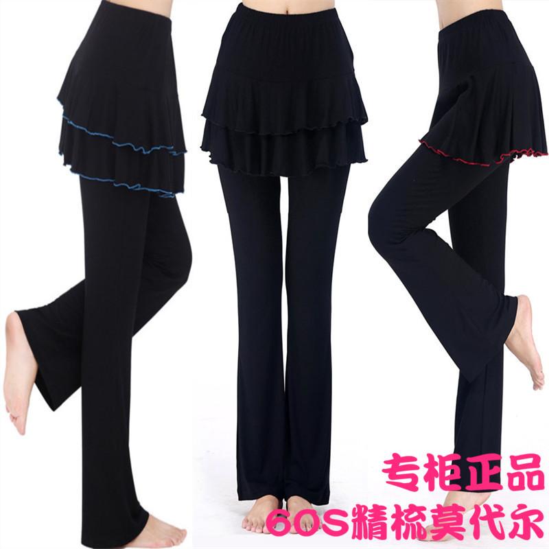 Кадриль одежда новый юбка-брюки модальные танец брюки практика брюки брюки продвижение женщин Бесплатная доставка