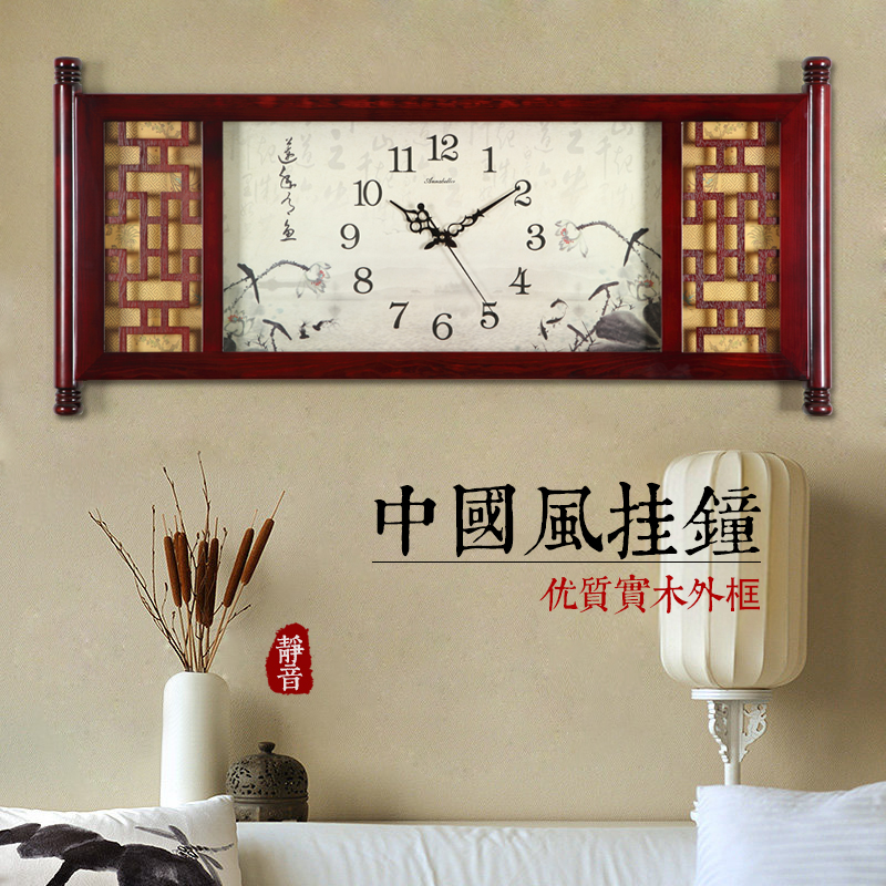 Solid Wood Clock Chinese Wall Living Room Rectangular Home Style Art Decoration Atmosphere