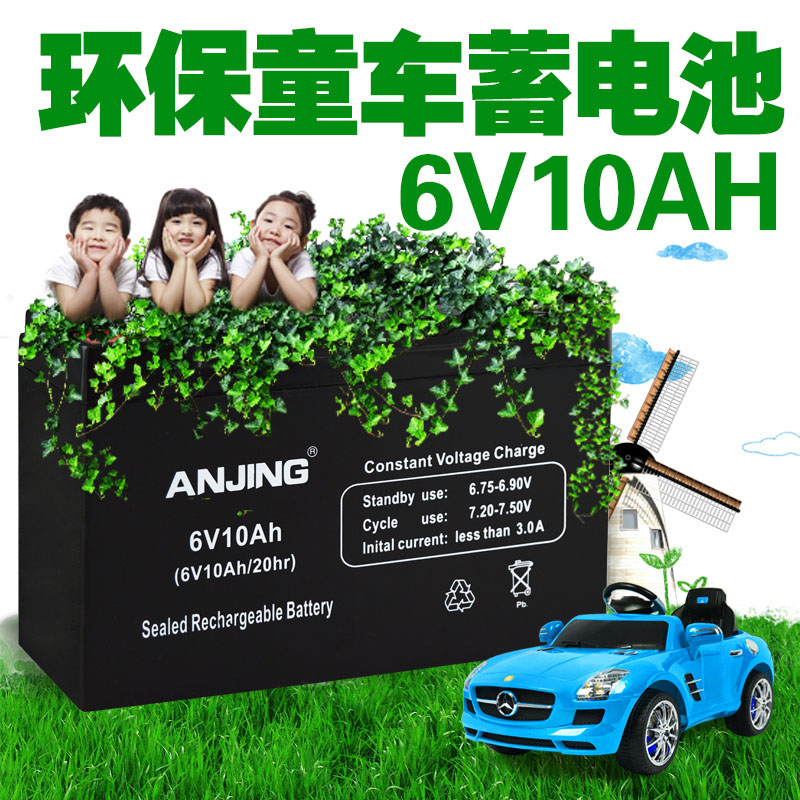 usd 18 69 6v10ah battery baby car battery child child remote rh chinahao com