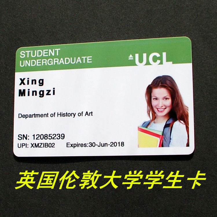 Identity Id London Version Uk Student Customized Of Props Card Entertainment University