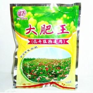 多肉植物 大肥王花卉肥料通用型多肉肥料 多肉土基质有机肥料