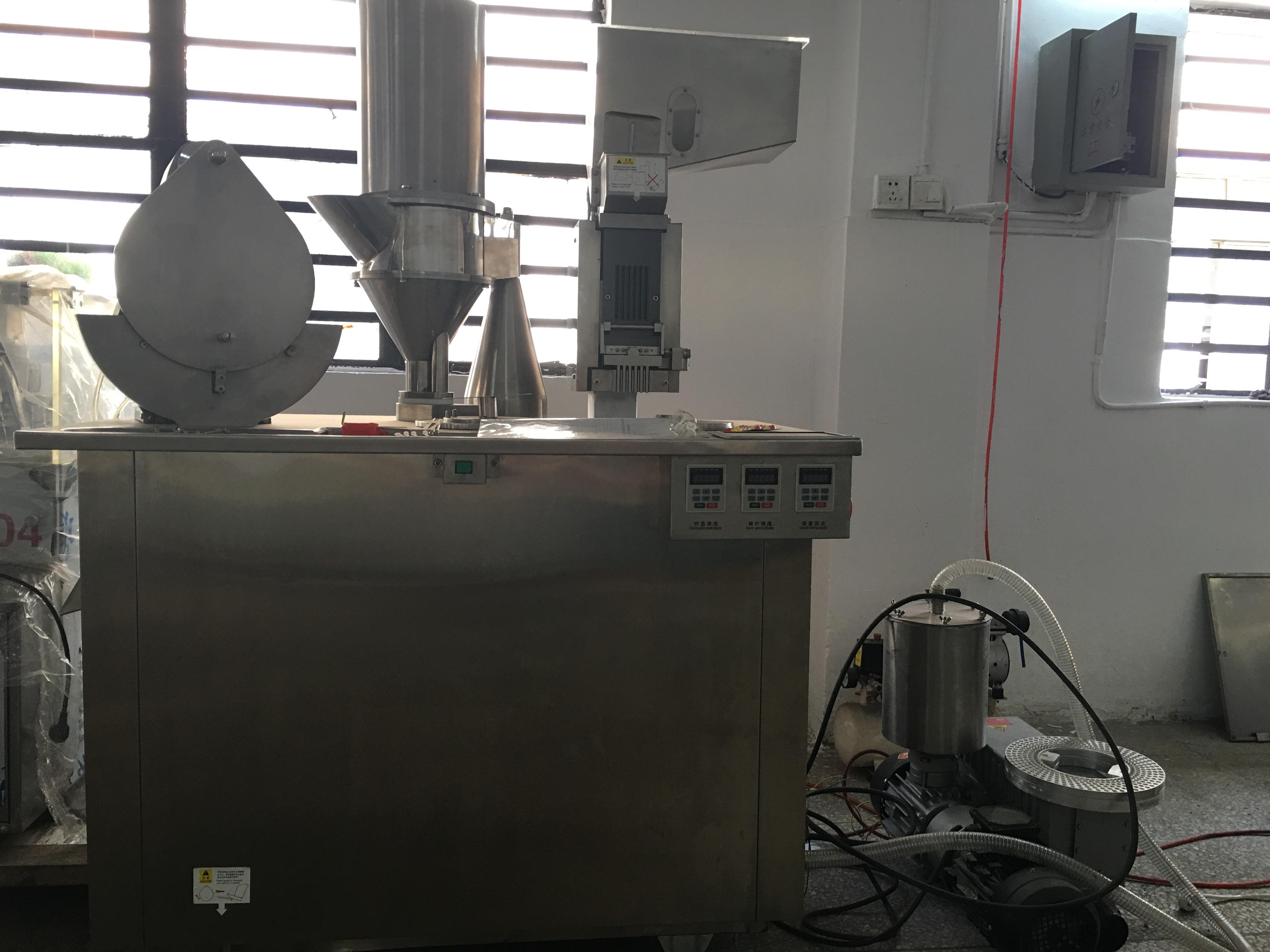 半自动胶囊充填机胶囊机药粉灌装机胶囊套合机胶囊包装机DTJ-C 型