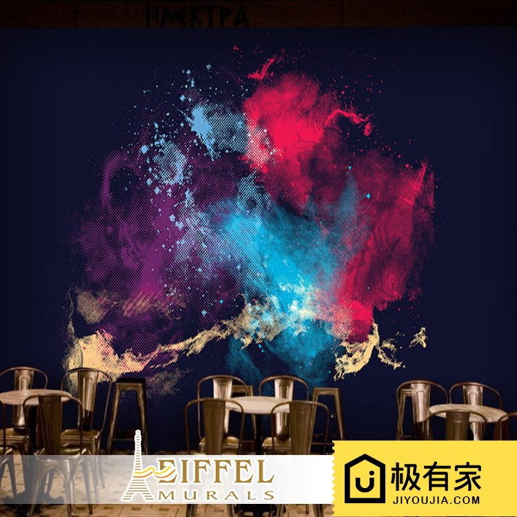 Street abstract art color graffiti wallpaper cafe bar KTV background wall paper custom large mural