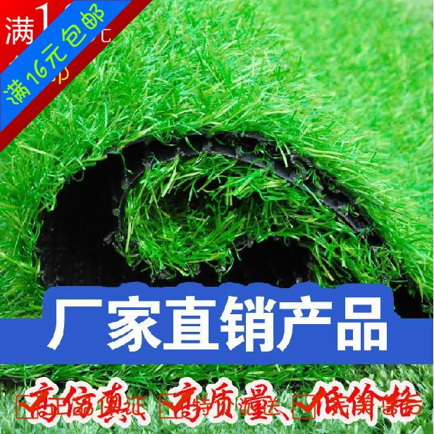 仿真草坪绿植人工假草皮人造塑料地毯加密阳台室内幼儿园专用批发