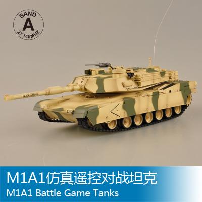 原装HOBBY M1A1遥控1:16 仿真坦克 质量超级好
