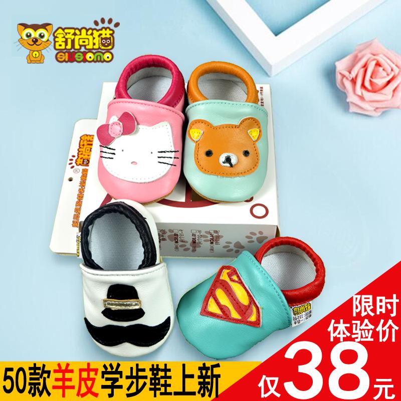 天天特价夏儿童凉鞋子宝宝鞋学步鞋软底防滑0-1-2岁男女婴儿鞋