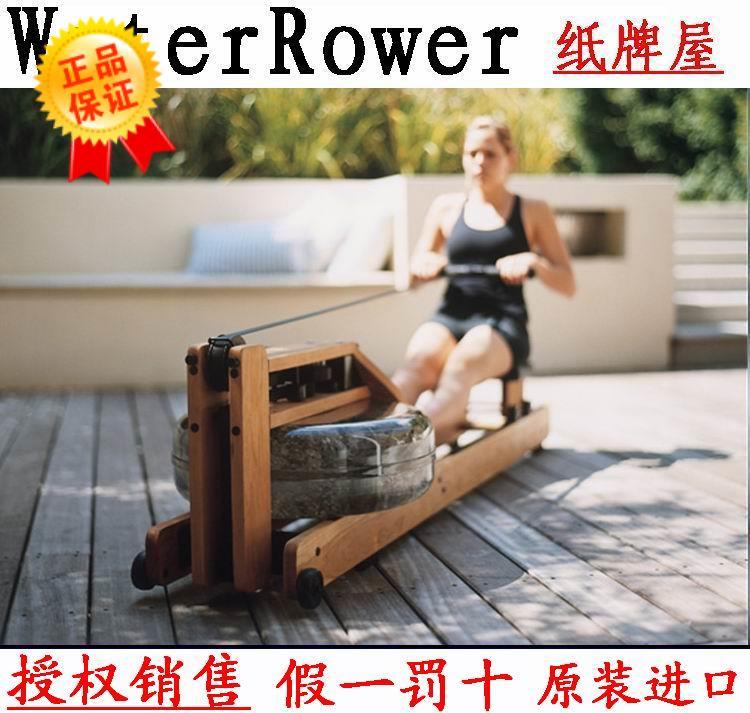 спорт Waterrower