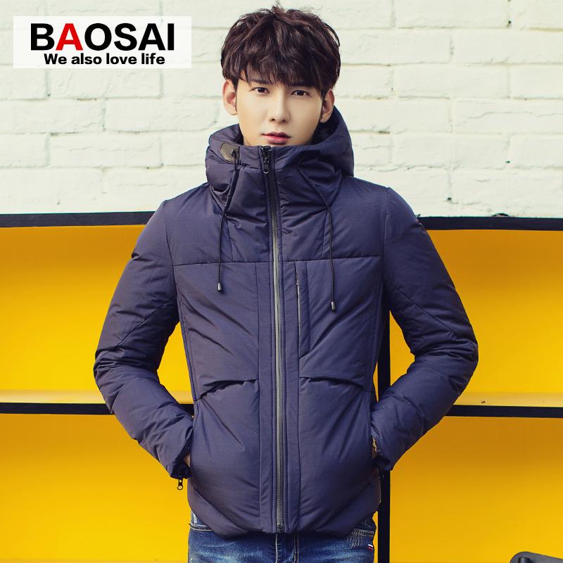 男士轻便羽绒服 超轻薄超薄款修身男装 2015冬季青年短款大码外套