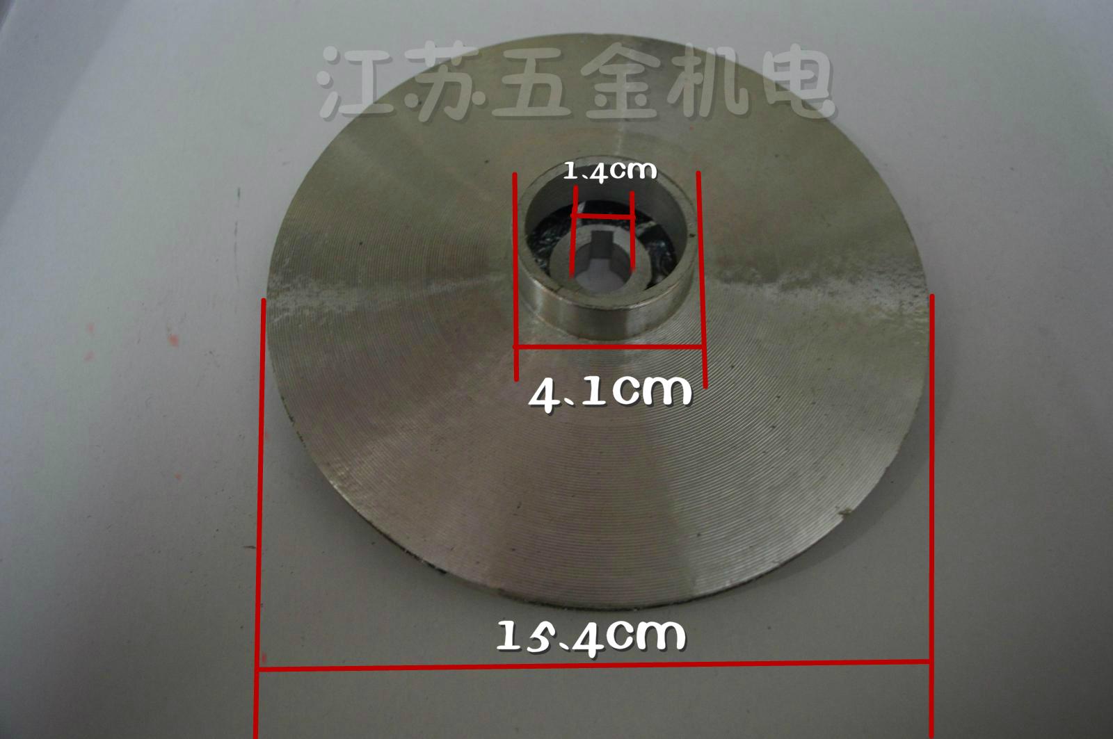 1.5kw自吸离心泵铝塑料叶轮水叶外径15.4轴孔1.4口环外径4.1厚0.8
