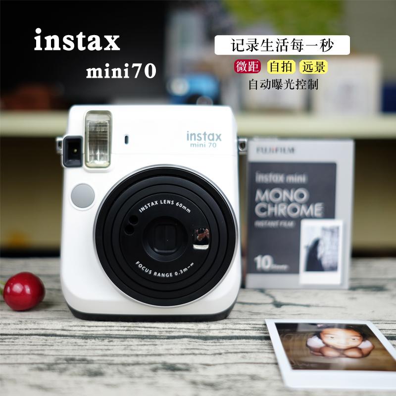 Fujifilm Fuji mini70 gói Polaroid giấy ảnh dọc máy ảnh Lomo một lần hình ảnh