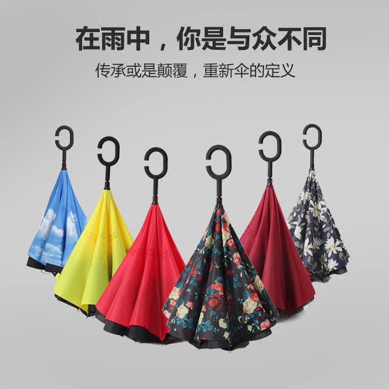 Новый обратный зонт двойной избежать держать стиль автомобиль зонт перевернутый открыто при любой погоде зонт творческий сковорода зонт реклама зонт сделанный на заказ