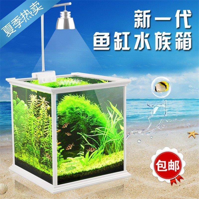 森森小鱼缸 迷你水族箱桌面生态玻璃观赏金鱼缸创意礼物新款包邮