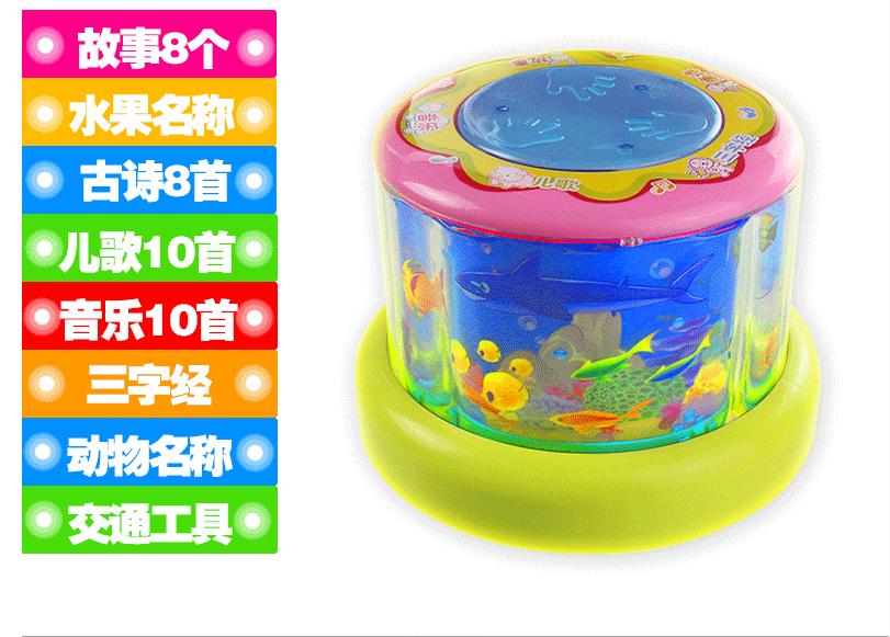宝宝音乐鼓电动手拍鼓海洋旋转充电儿童益智鼓早教拍拍婴儿玩具
