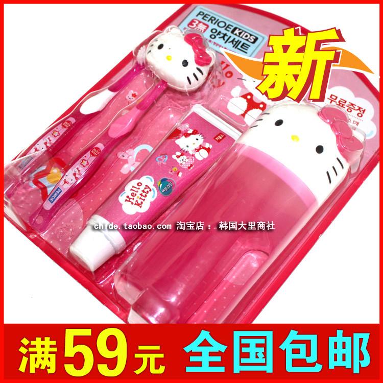 夏腾 韩国LG PERIOE倍瑞傲儿童牙刷牙膏牙具5件套装 HELLO KITTY