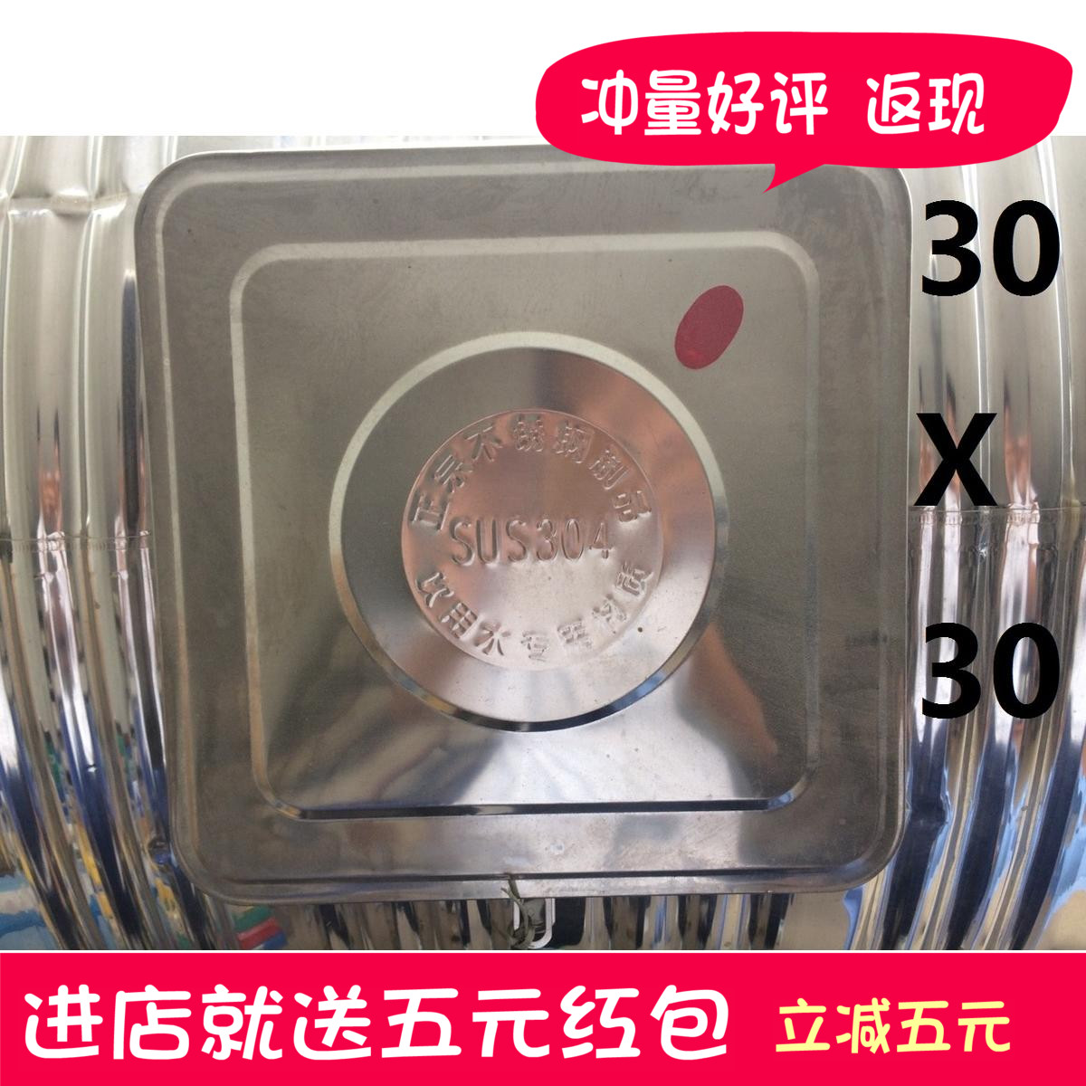 Square water tower cover stainless steel inspection port dedicated water  tank reservoir day outdoor sunscreen sealing cap block