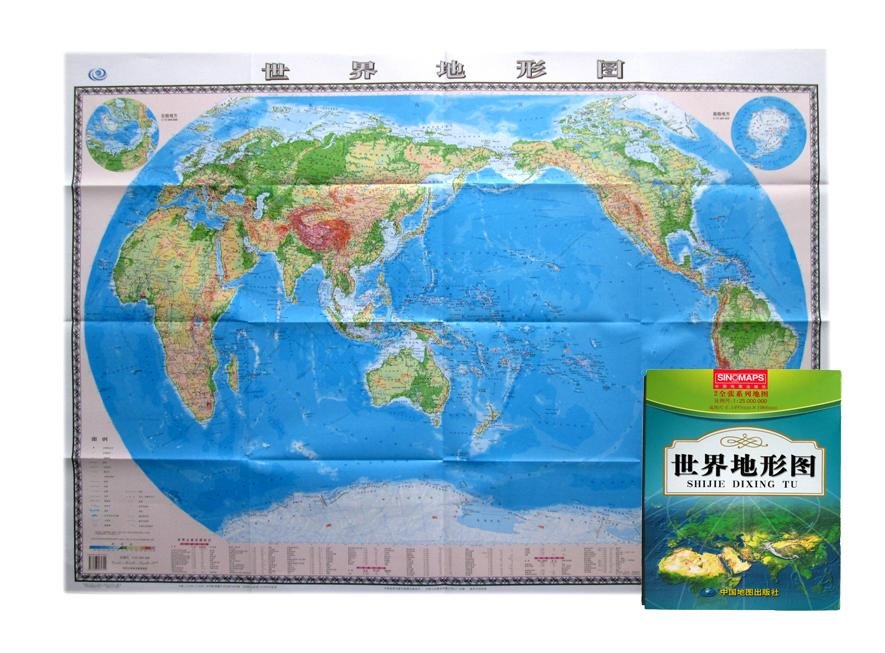 Terrain World Map.2017 New Genuine World Map World Terrain Map Horizontal Version To