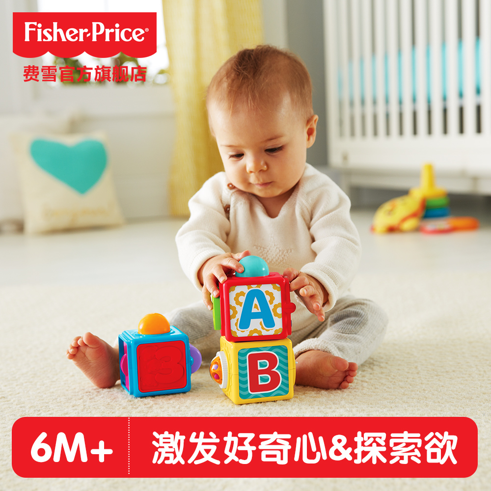 Fisher Price Colorful Stacked High Building Blocks Large Plastic Baby Block Alphanumeric Toys Puzzle Dhw15