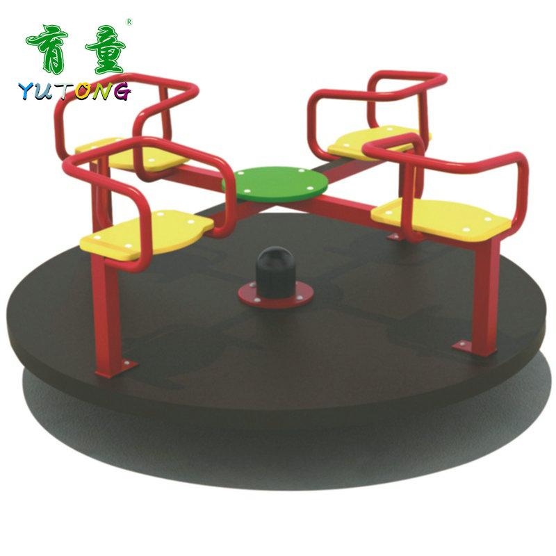 Недвижимость сообщество парк площадь детский сад открытый поездки простая серия детские Угловой шарнир