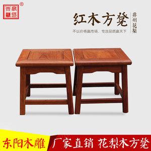 中式仿古小凳子红木家具小方凳花梨木小板凳儿童换鞋凳 包邮