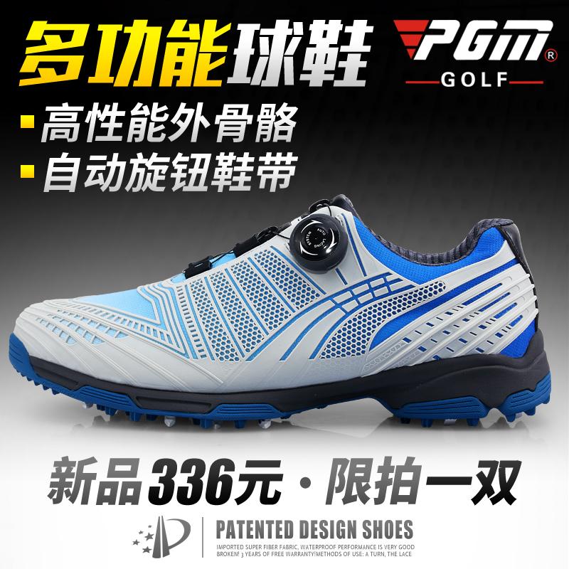 Обувь для гольфа Pgm xz070