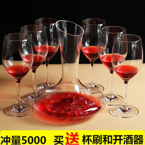 Tinh thể thủy tinh Bordeaux red wine glass decanter đặt cao nho cup