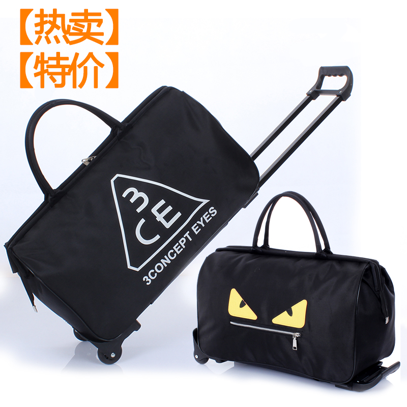 Korean Monster Trolley Bag Travel Female Handbag Male Boarding Box Large Capacity