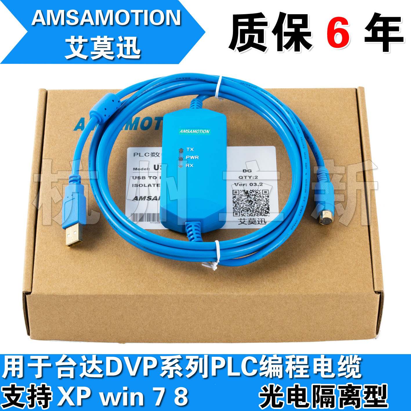 Applicable Delta PLC programming cable USB-DVP series data communication  download cable USBACAB230
