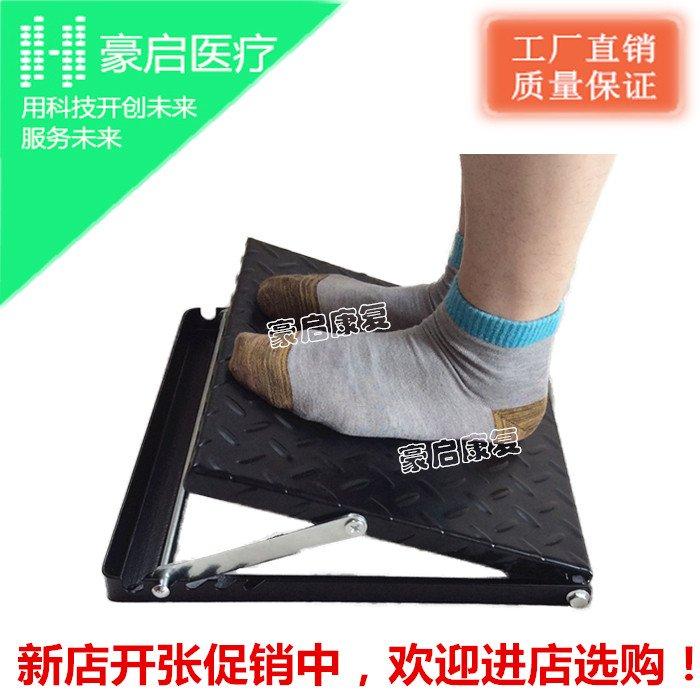 台湾直发包邮踝关节矫正站立斜板医疗康复器材足内外翻足下垂偏摊