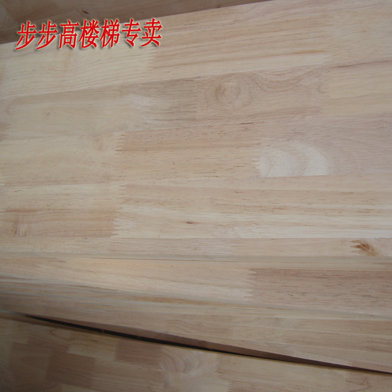 Factory Direct Thai Oak Solid Wood Refers To The Staircase Board Pedal  Vertical Plate Plain Plate