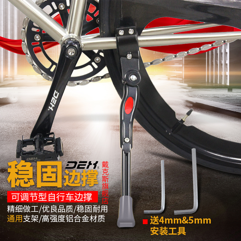 Usd 8 49 Aluminum Alloy Bicycle Foot Support In The Support Bracket
