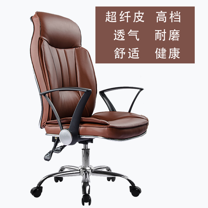 Superb Usd 210 04 Boss Chair Large Office Chair Breathable Leather Ncnpc Chair Design For Home Ncnpcorg