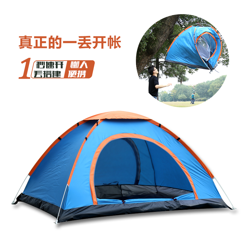 Shengyuan 2 seconds speed open tent outdoor 2 people 3 people 4 people tent automatic double multiplayer c&ing c&ing double door tent  sc 1 st  ChinaHao.com & USD 39.14] Shengyuan 2 seconds speed open tent outdoor 2 people 3 ...