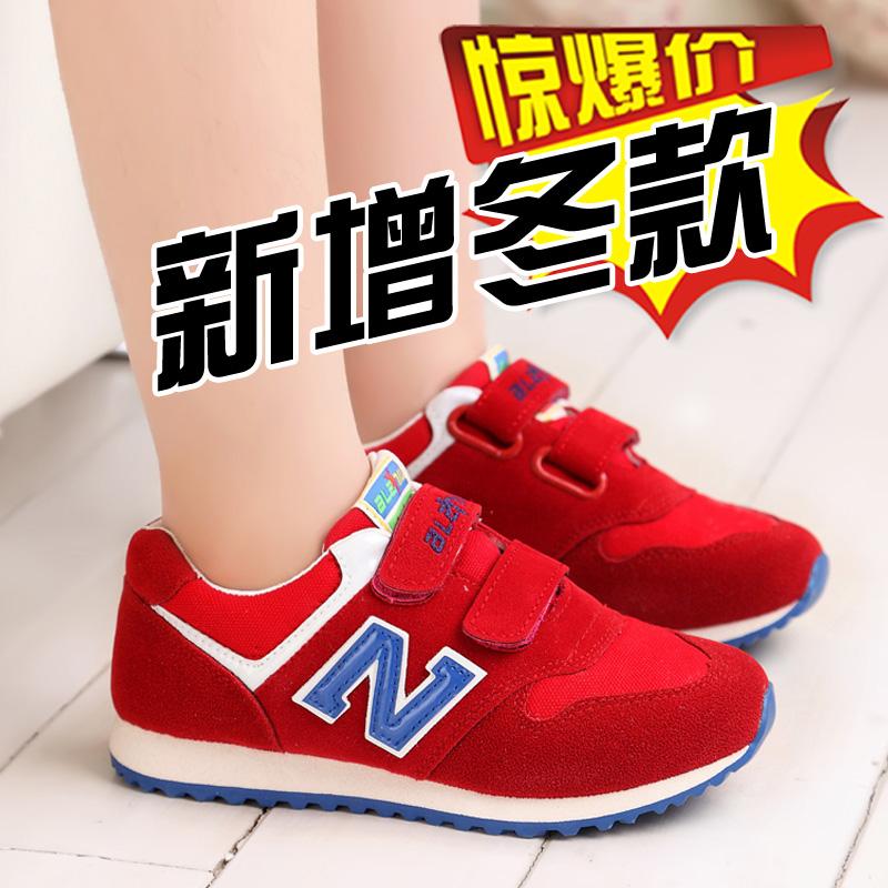 永高人男童鞋韩版女童休闲鞋2015冬季儿童运动鞋大童N字潮跑步鞋