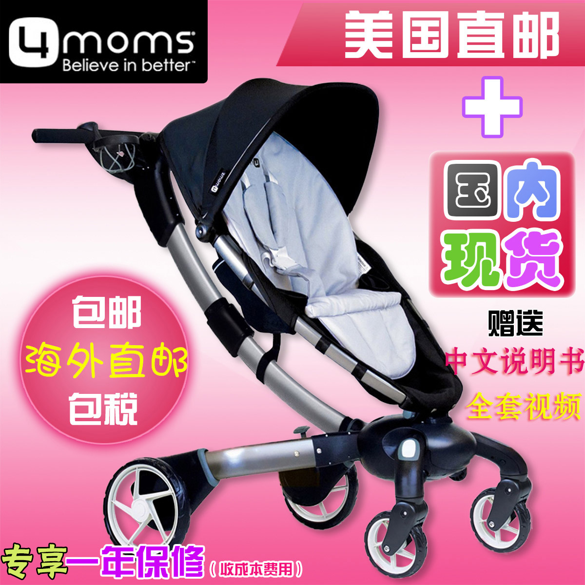 Usd 181617 American 4moms Origami One Touch Auto Folding Stroller