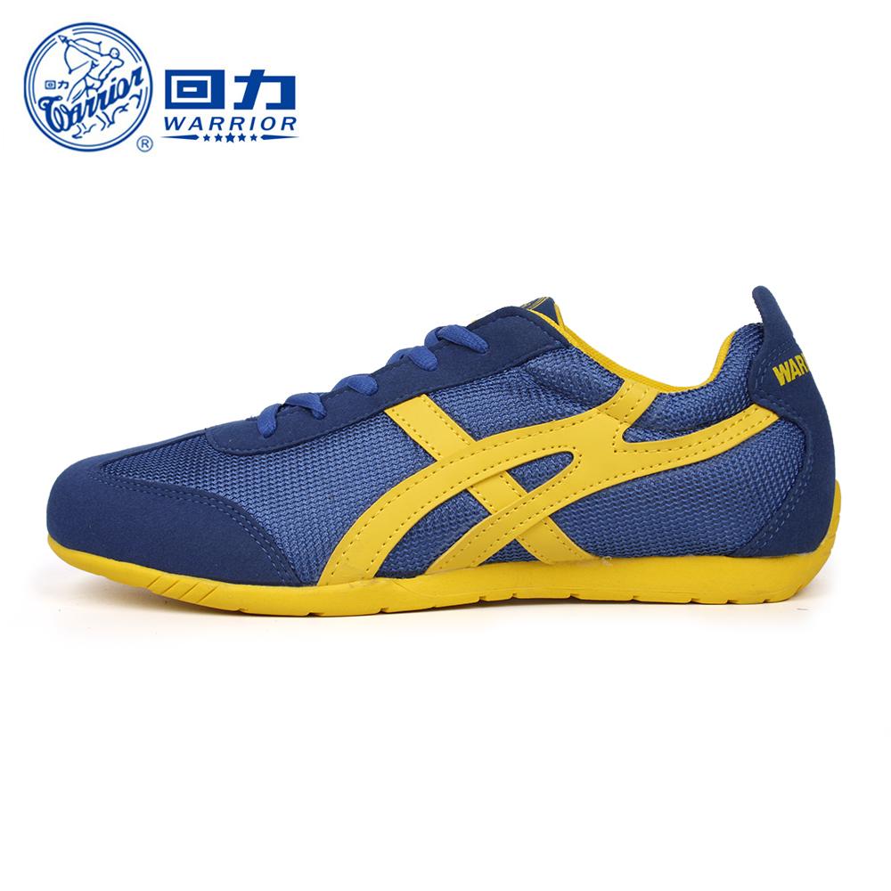 Kéo trở lại giày nam mùa xuân giày thể thao trọng lượng nhẹ lưới giày chạy của nam giới thường giày thoải mái giày chạy bộ giày du lịch