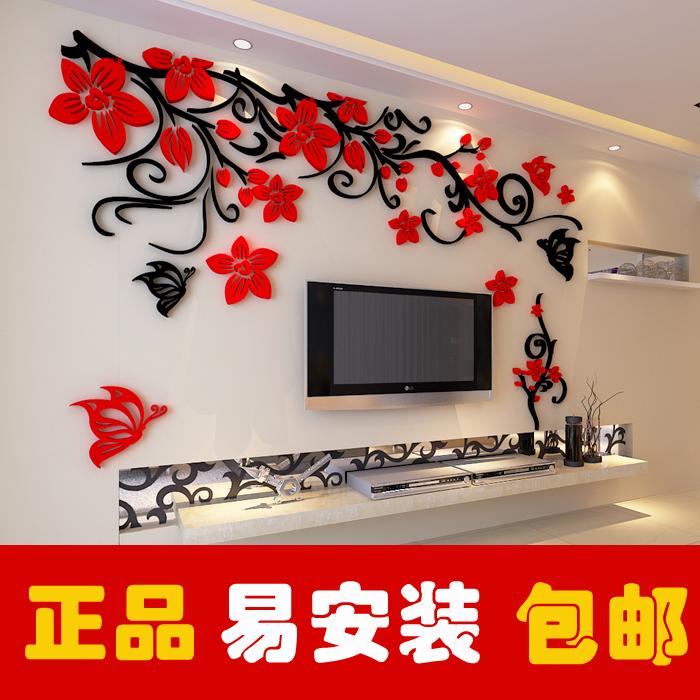 Наклейка на стену Специальные акриловые кристалл трехмерной стены стикеры телевизор фоне 3D настенные наклейки гостиной диван цветок винограда стены стикеры счастливый цветок винограда