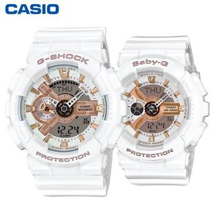 卡西欧手表 LOV-15A-7A G-SHOCK 双显时尚运动情侣手表限量对表