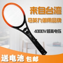 PO Single layer 4000V powerful battery electric mosquito beat Mosquito beat Super
